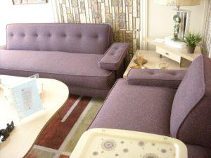 So Purple & Stylish SOLD